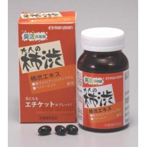 マルマン柿渋サプリ